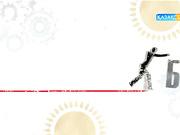 «Табыс сыры». Арнайы жоба. «Қазына-SR жиһаз өндірісі ЖШС басшысы – Сайра Әйтенқызы»