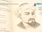 «Қожа Ахмет Яссауи: даналық ілімі»
