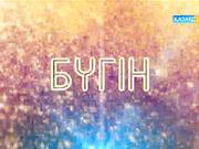 «СӘЛЕМ, ҚАЗАҚСТАН!». Нұрлан Өнербаев