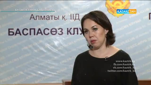 Елдос Әбдірахманов
