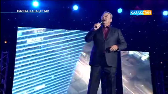 Нұрлан Өнербаев - «Ауылым»