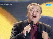 Нұрлан Өнербаев - «Айналайын, ауылым»