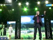 Нұрлан Өнербаев - «Ауыл түні»