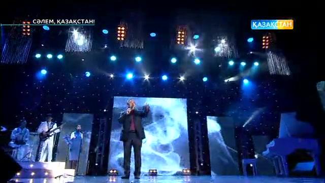 Нұрлан Өнербаев - «Алыстап барады жастық шақ»