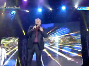 Нұрлан Өнербаев - «Бауырды сағыну»