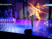 Мақсат Өнербаев - «Еркелеші»