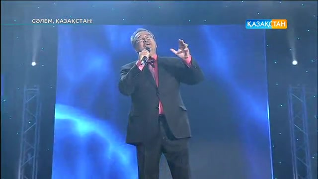Нұрлан Өнербаев - «Ай дүниеай»