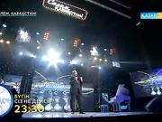 Нұрлан Өнербаев - «Қарағым-ай»