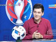 ФУТБОЛ. UEFA EURO 2016. «ФРАНЦИЯДАҒЫ ФУТБОЛ ТОЙЫ». 15.06.2016. 21:30