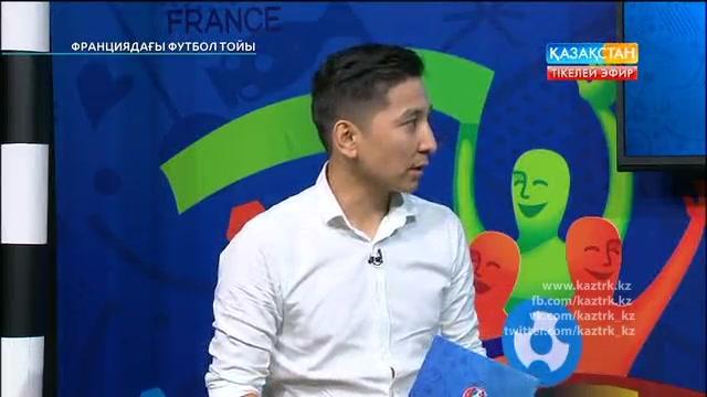 ФУТБОЛ. UEFA EURO 2016. «ФРАНЦИЯДАҒЫ ФУТБОЛ ТОЙЫ». 15.06.2016. 03:00