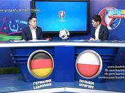 ФУТБОЛ. UEFA EURO 2016. «ФРАНЦИЯДАҒЫ ФУТБОЛ ТОЙЫ». ТІКЕЛЕЙ ЭФИР. 16.06.2016. 00:30
