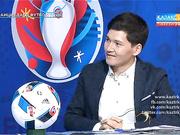 ФУТБОЛ. UEFA EURO 2016. «ФРАНЦИЯДАҒЫ ФУТБОЛ ТОЙЫ». ТІКЕЛЕЙ ЭФИР. 16.06.2016. 21:30