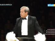 «ҰЛЫ ДАЛА МҰРАСЫ». ҚР Тәуелсіздігінің 25 жылдығына орай Құрманғазы оркестрінің мерекелік концерті