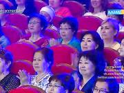 «ШЫН ЖҮРЕКТЕН!». Медицина қызметкерлерінің мерекесіне арналған концерт (19.06.2016)