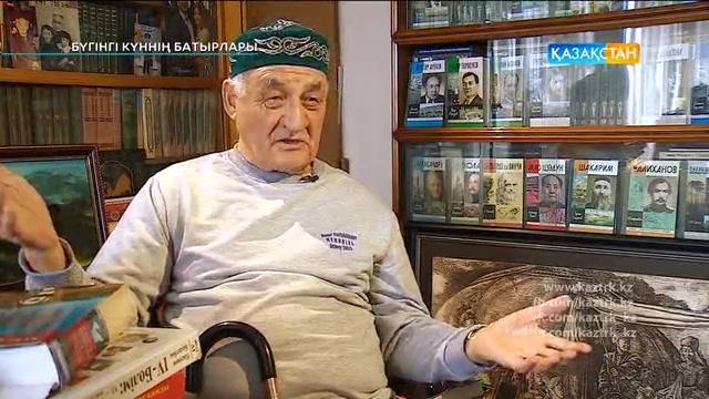 Кәсіпкер - Марат Құрманбаев