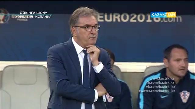 UEFA EURO 2016. Хорватия - Испания. Ойынға шолу (22.06.2016)
