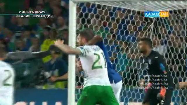 UEFA EURO 2016. Италия - Ирландия. Ойынға шолу
