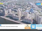 Егеменді елдің ордасы Астана қаласына биыл 18 жыл