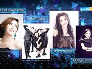 «Ұлы дала баласы» реалити-шоуы 28 маусым күні Қызылорда қаласында!