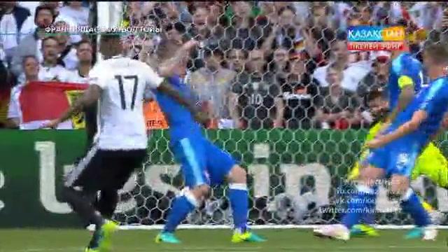 ФУТБОЛ. UEFA EURO 2016. «ФРАНЦИЯДАҒЫ ФУТБОЛ ТОЙЫ».  ТІКЕЛЕЙ ЭФИР. 26.06.2016. 00:00