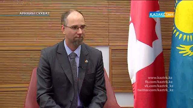 Тәуелсіздікке 25 жыл. «Канада елшісімен сұхбат». Арнайы сұхбат