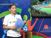 ФУТБОЛ. UEFA EURO 2016. «ФРАНЦИЯДАҒЫ ФУТБОЛ ТОЙЫ». ТІКЕЛЕЙ ЭФИР. 30.06.2016. 03:00