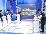 «Серпіліс». Астанаға 18 жыл