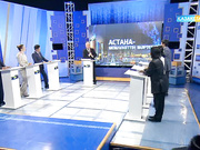 «Астана - мемлекет мәртебесі»