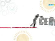 «Табыс сыры» арнайы жобасында астаналық шыныпакет өндіретін «Алкон+» ЖШС басшысы Аман Аюпов. 5 шілде 17:55-те көріңіз.