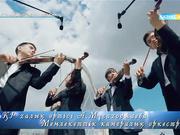 Мақтанышым менің, Астана!