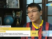 Футбол десе ішкен асын жерге қоятын еліміздің жанкүйерлері (ВИДЕО)