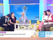 «Таңшолпан» бағдарламасында Кенен Әзірбаевтың ұлы отбасымен бірге (ВИДЕО)