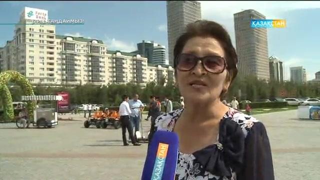 Астананың қай жерінде серуендеуге кеңес бересіз?