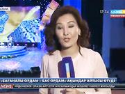 13:00 жаңалықтары (06.07.2016)