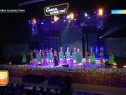 Астанаға 18 жыл. «Сәлем, Қазақстан!». Астана күніне арналған мерекелік концерт
