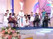 «Шашу» халықтық отбасылық ансамблі - «Әттең, тонның келтесі-ай»