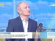 Композитор Ахмедия Есмұханов «Есіл ағады» әнін орындап берді