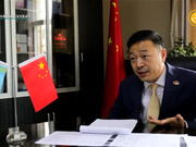 """Хе Чен - Қазақстанның """"Интеграция халықаралық қорының Қытайдағы өкілдігінің президенті"""""""