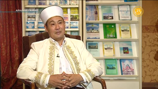 Келіннің сәлем салуы - Исламдағы үлкен тәрбие