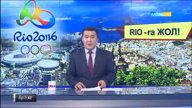 Мемлекет басшысы Жазғы Олимпиада ойындарында Қазақстанның атынан сайысқа түсетін спортшылармен кездесті