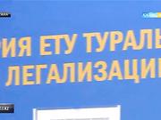 Қазақстан Республикасы Үкіметінің кеңейтілген отырысы өтті