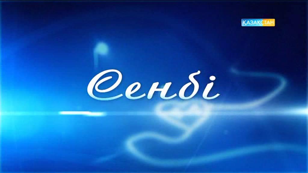 16 шілде 21:00-де  «Дара жол» хабарында ҚР Еңбек сіңірген қайраткері, ҚР Еңбек сіңірген жаттықтырушысы Әмин Тұяқов қонақта.