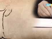 «Мәңгілік аспан астында» деректі фильмі. 1-бөлім