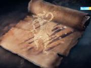 Бүгін 12:30-да «Мәңгілік аспан астында» деректі фильмінің  2-бөлімін көріңіз.