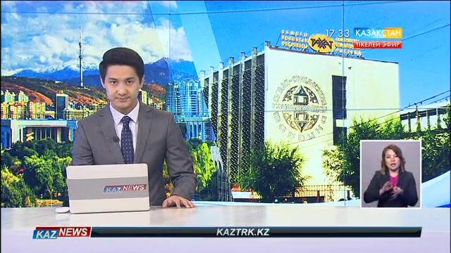 17:30 жаңалықтары 14.07.2016