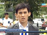 14:00 жаңалықтары (19.07.2016)