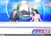 19:30 жаңалықтары 18.07.2016