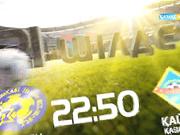21 шілде  22:50-де футбол!  УЕФА Еуропа лигасы. II Іріктеу кезеңі. «Маккаби» (Израиль) – «Қайрат» (Қазақстан). Тікелей эфир!