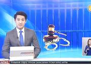 17:30 жаңалықтары 21.07.2016