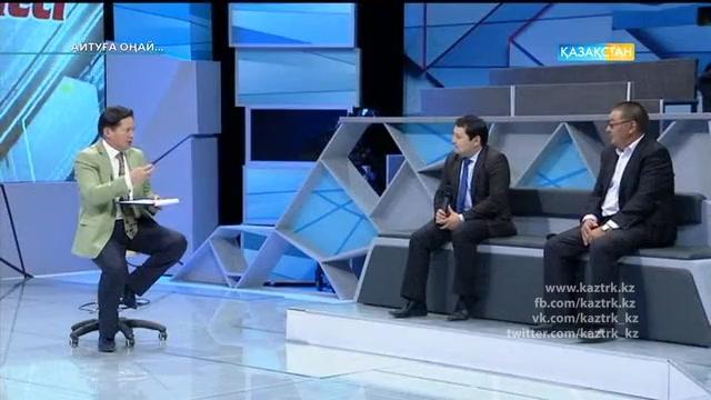 """""""Ауыл бизнесі"""""""
